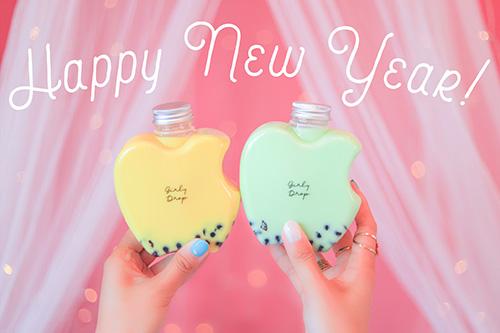フリー写真素材:正月あけおめ年賀状画像スタンプ『HAPPY NEW YEAR』その57