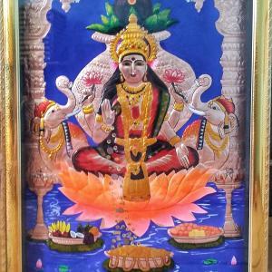 Kumba Lakshmi