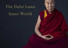 ALBUM: Dalai Lama Inner World Full Album Zip Download