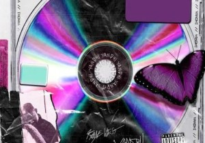 DOWNLOAD ALBUM: Kanye West – Yandhi (Deluxe) Zip Download