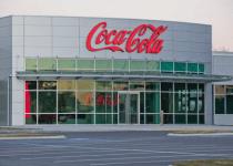 Coca-Cola Company Job Recruitment