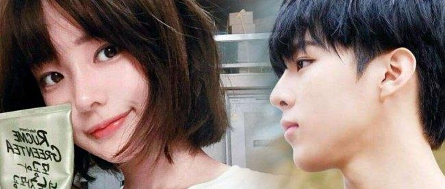 Model Rambut Pendek Lurus Sebahu Ala Artis Korea Gitacinta Com