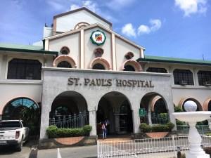フィリピン病院 GITC