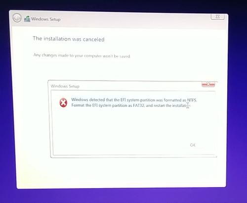 Kegagalan Install Windows