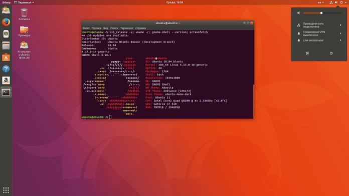 релиз Ubuntu 18.04 уже завтра