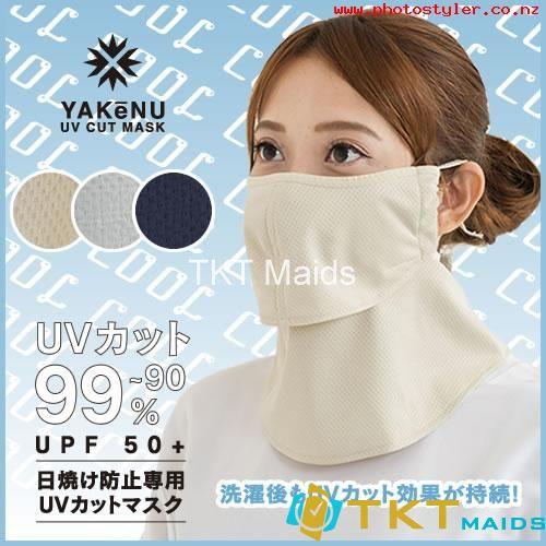 đeo khẩu trang chống tia UV
