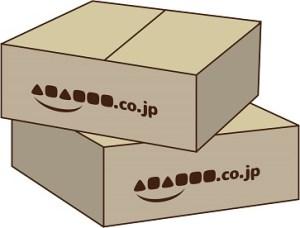アマゾン 商品 届かない