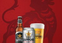 Sapporo U.S.A., Inc. Sapporo Lunar New Year Sweepstakes