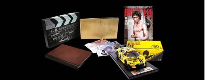 Musictoday Bruce Lee Spring Sweepstakes