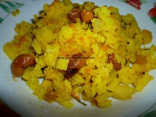 Bateta Pawa (Potatoes and flaked rice snack)