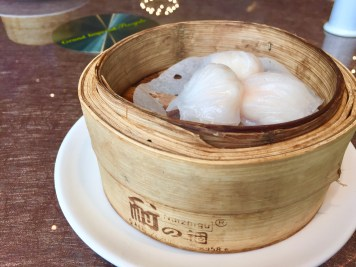 Steamed Prawn Dumpling (3.5)