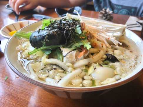Udon (3.0)