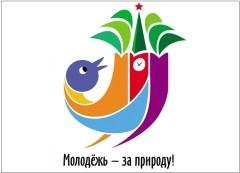 лого 2016 - копия