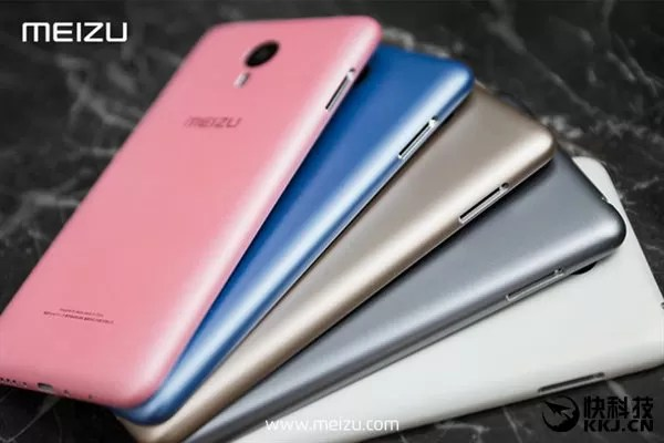 Meizu M2 Note Metal