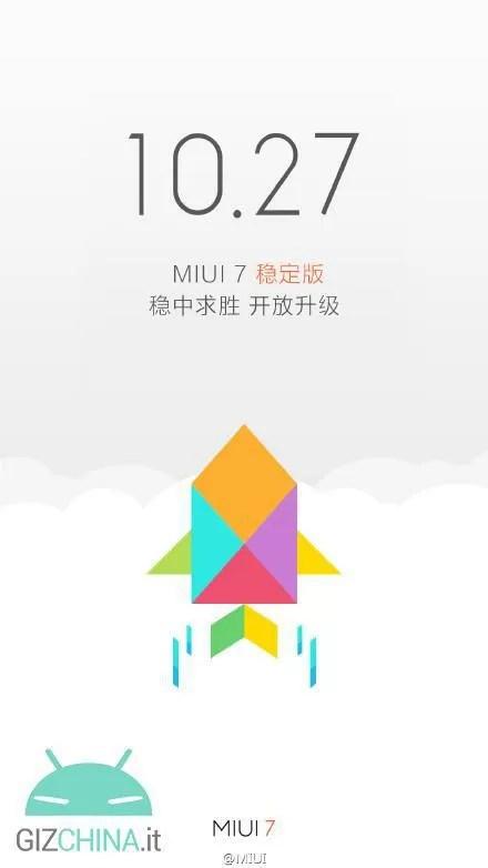 Xiaomi MIUI V7