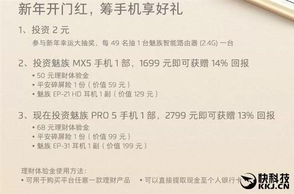 Meizu pro 5 mx5 offerta