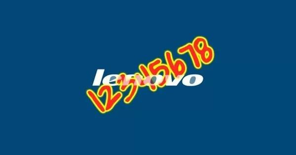 Password di Lenovo SHAREit