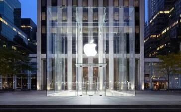 Apple Negozio New York