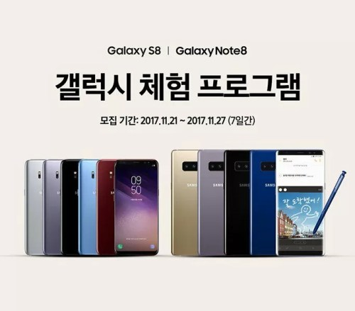 samung galaxy s8 samsung galaxy note 8 vs iphone galaxy experience program