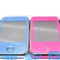 iPhone Nano Wannabe Colore