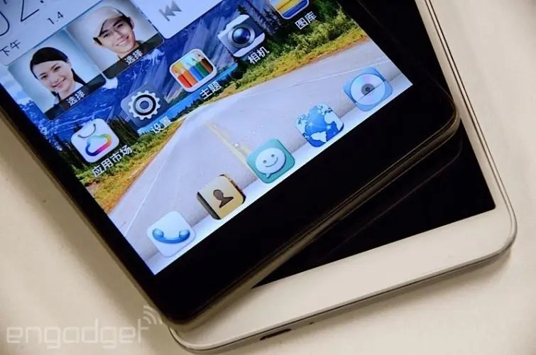 huawei-ascend-mate-2-leaked-1