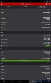 Screenshot_2014-05-22-15-56-44_result_11