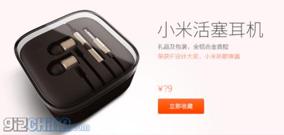 xiaomi-piston-price-drop