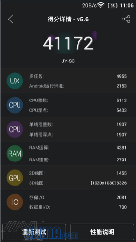 jiayu-s3-antutu1