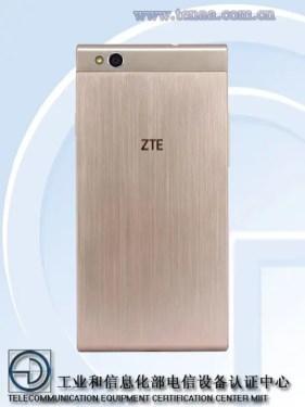 ZTE-S2010A-4
