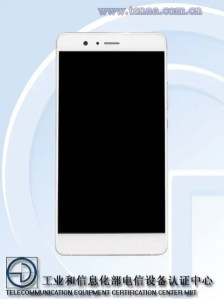 The-Huawei-P9-Lite-gains-TENAA-certification (2)