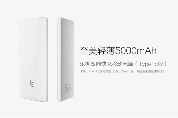 LeEco powerbanka 5000