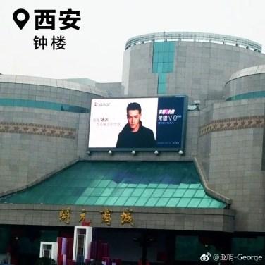 Huawei-Honor-V10-4