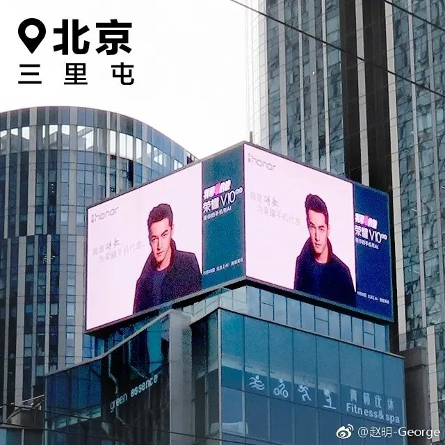 Huawei-Honor-V10-5