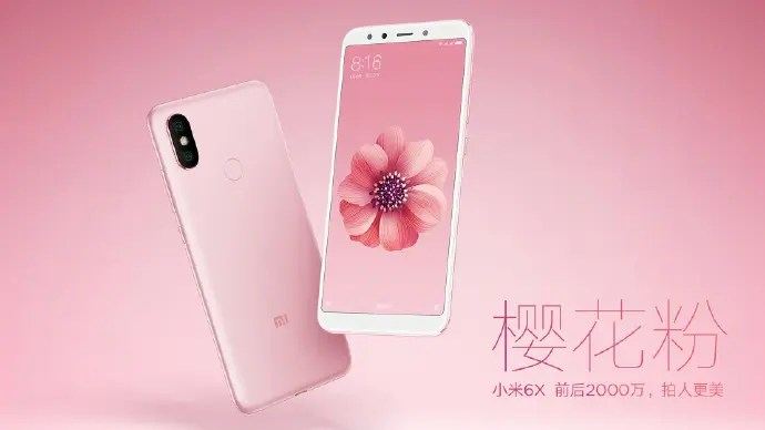 Xiaomi-Mi-6X-Cherry-Powder