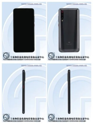 Xiaomi-Mi-9S-a