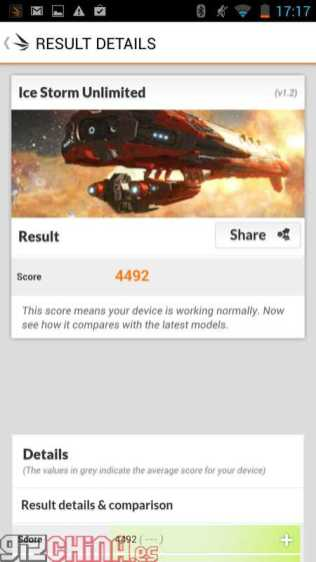 bluboo-x2-benchmarks-Screenshot_2014-07-20-17-17-36