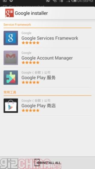 Play-Store-xiaomi-mi4-11