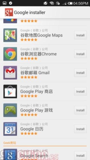 Play-Store-xiaomi-mi4-9