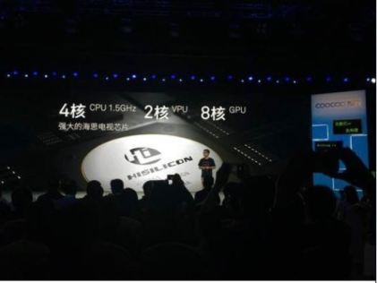 Huawei_Honor_A55_12