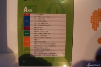 Huawei_Honor_A55_7