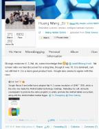 Xiaomi_Nexus9_4