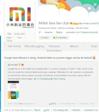 Xiaomi_Nexus9_7