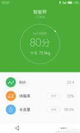 Meizu-Connected-App-5