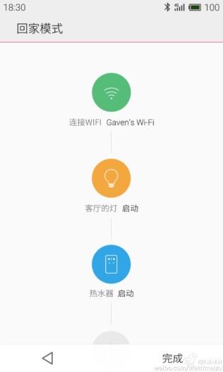Meizu-Connected-App-8