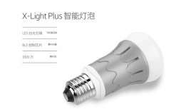 Meizu-Connected-X-Light-Smart-Lamp-2