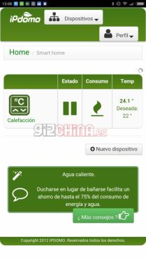 ipdomo-app-3