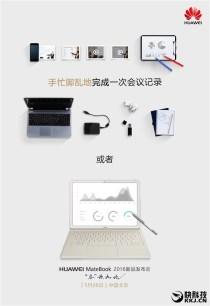 Huawei-MateBook_4