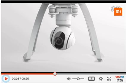 Xiaomi Drone (4)
