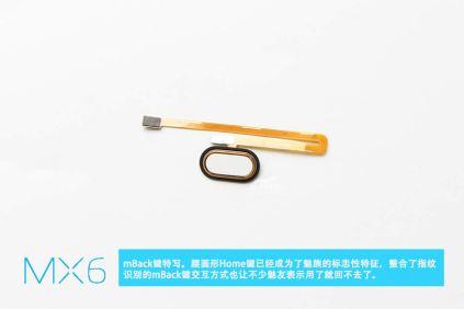 Meizu MX6 (8)