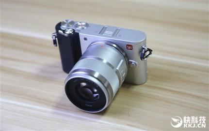 yi-m1-3